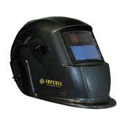 Imperia 65611 Ηλεκτρονική Μάσκα Αυτόματη